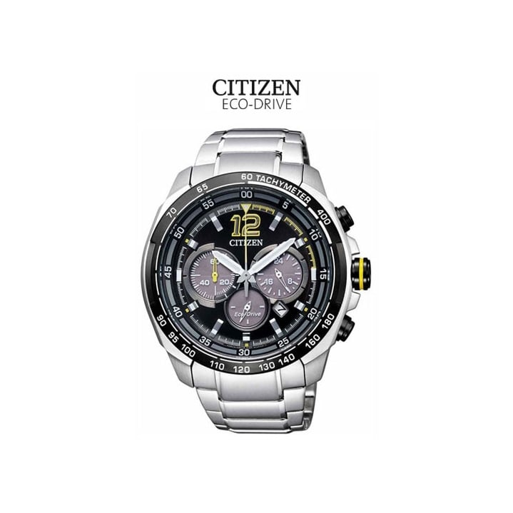 Win This Men's Citizen Eco-Drive Watch - RRP £250.00